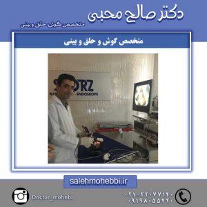 بهترین متخصص گوش و حلق و بینی در تهران