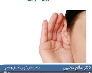 کاشت-حلزون-شنوایی