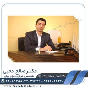 متخصص گوش و حلق و بینی در سعادت آباد