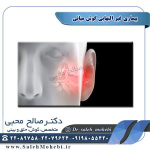 بیماری غیر التهابی گوش میانی